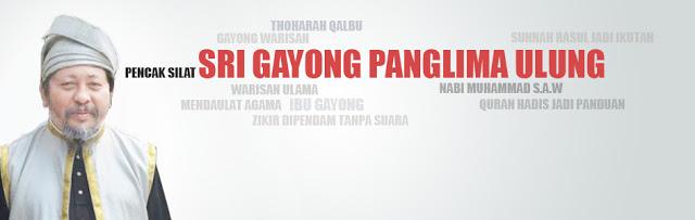 Panglima Ulung TYPOGRAFI